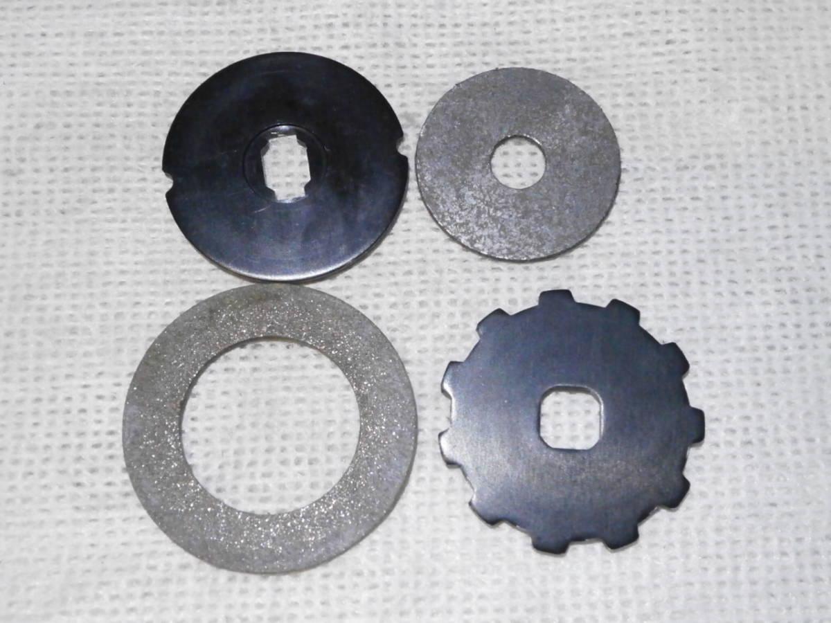 シマノ 13メタニウムHG スタードラグ板・スタードラグ座金2枚・ストッパーギア