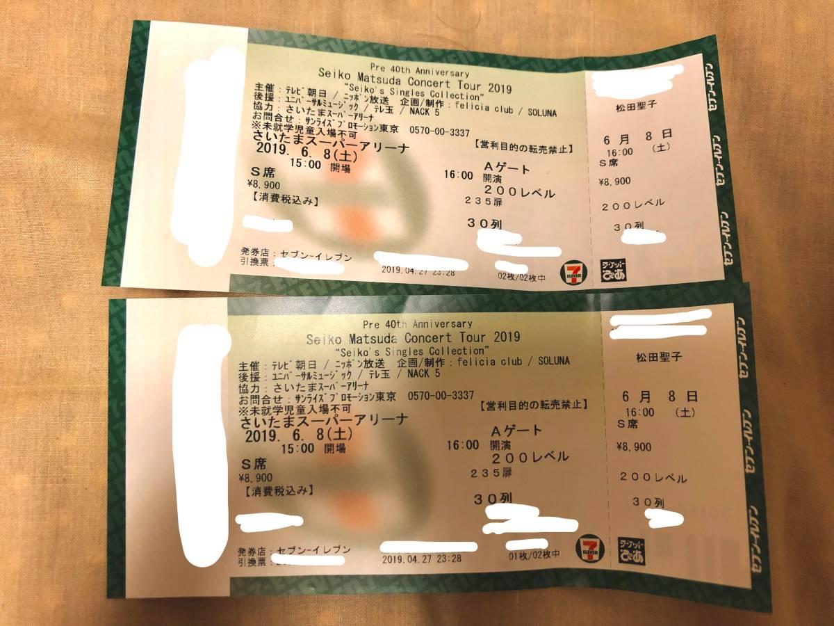 【●2019年6月8日(土)●松田聖子コンサート シングルコレクション●さいたまスーパーアリーナ●