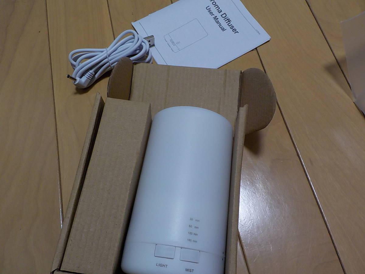 ☆★ ポータブルUSB加湿器 アロマディフューザー LEDライト付き 未使用保管品 ☆★_画像2