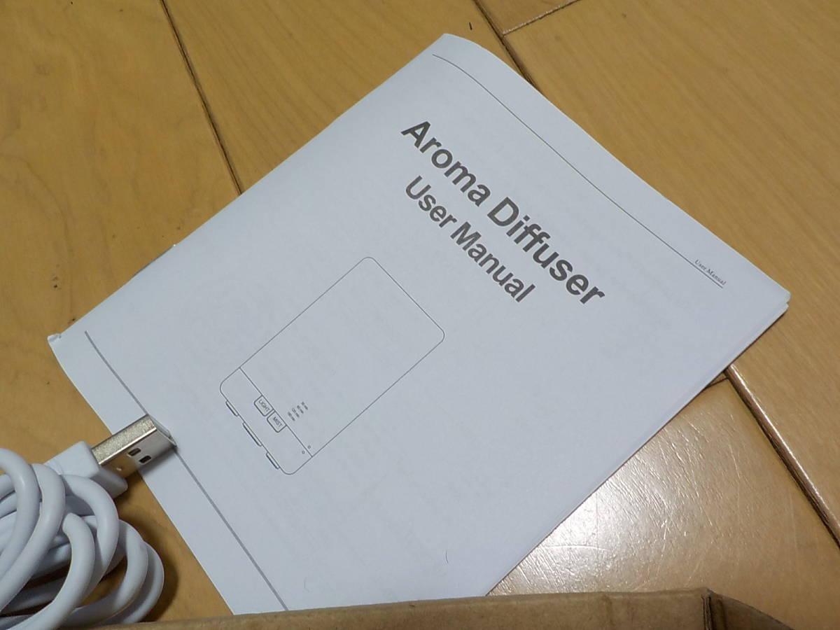 ☆★ ポータブルUSB加湿器 アロマディフューザー LEDライト付き 未使用保管品 ☆★_画像3