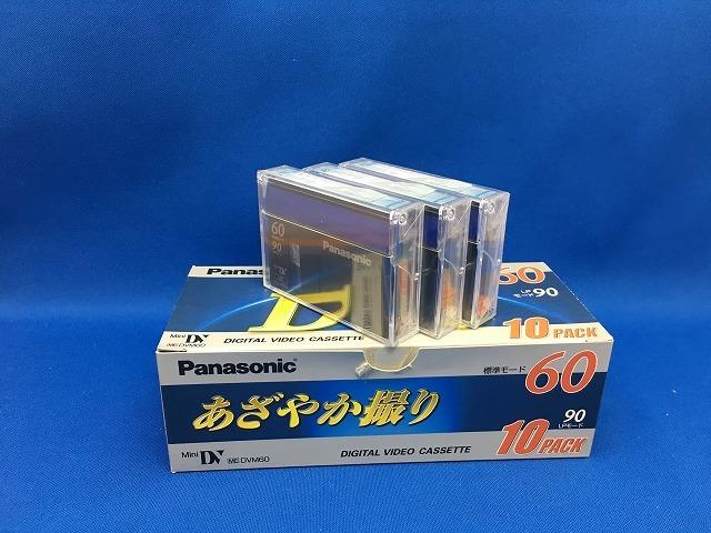 未開封品 Panasonic ミニDVカセット 13本 標準60分 パナソニック MiniDV