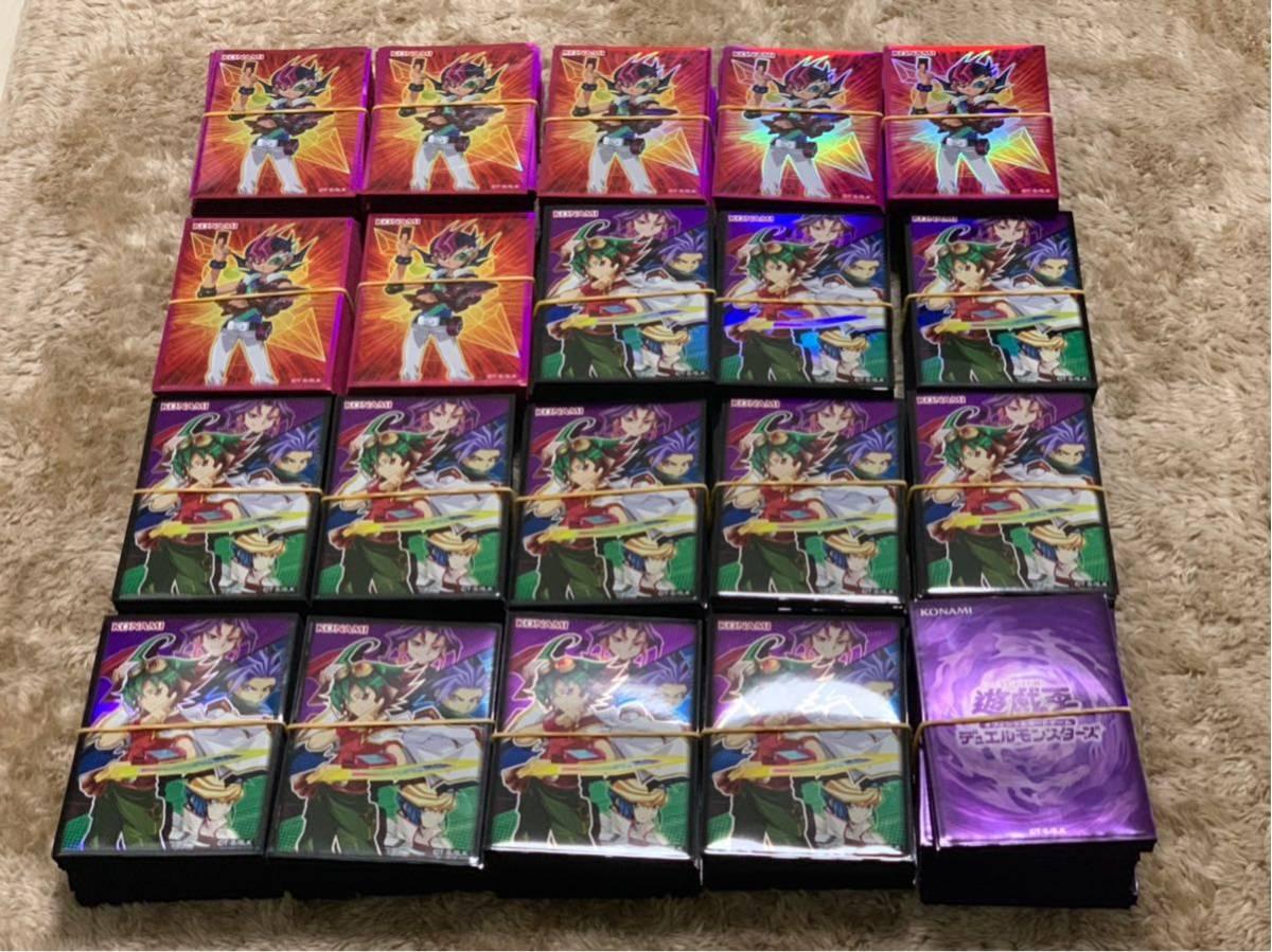 遊戯王 引退 セット デッキ20個 エクストラ スリーブ付き 汎用 昔のカード 付録等 計3万枚以上_画像3