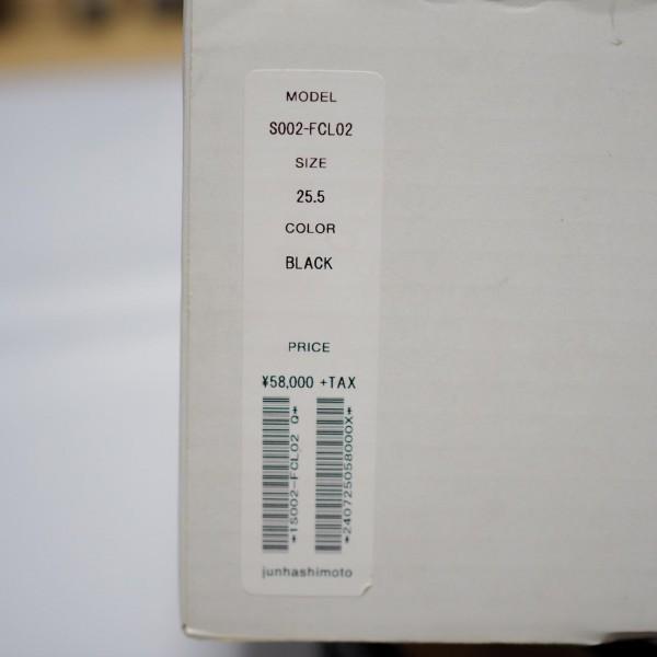 送料込 junhashimoto(ジュンハシモト)ウイングチップ スタッズ レザーシューズ 定価62,640円 25.5cm 短靴 AKM 1piu1uguale3 メンズ 黒革靴_画像2