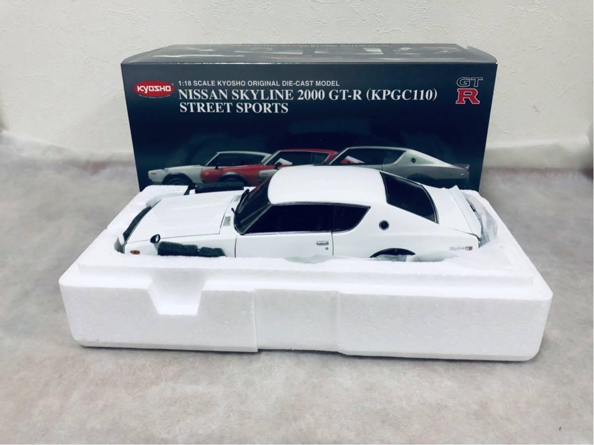 1/18 ケンメリ 2000 GT-R ☆カスタム改造 希少な白ステアリング動作可能_画像10