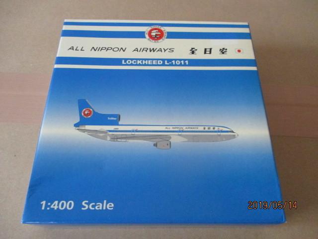 全日空商事 1:400 LOCKHEED L-1011