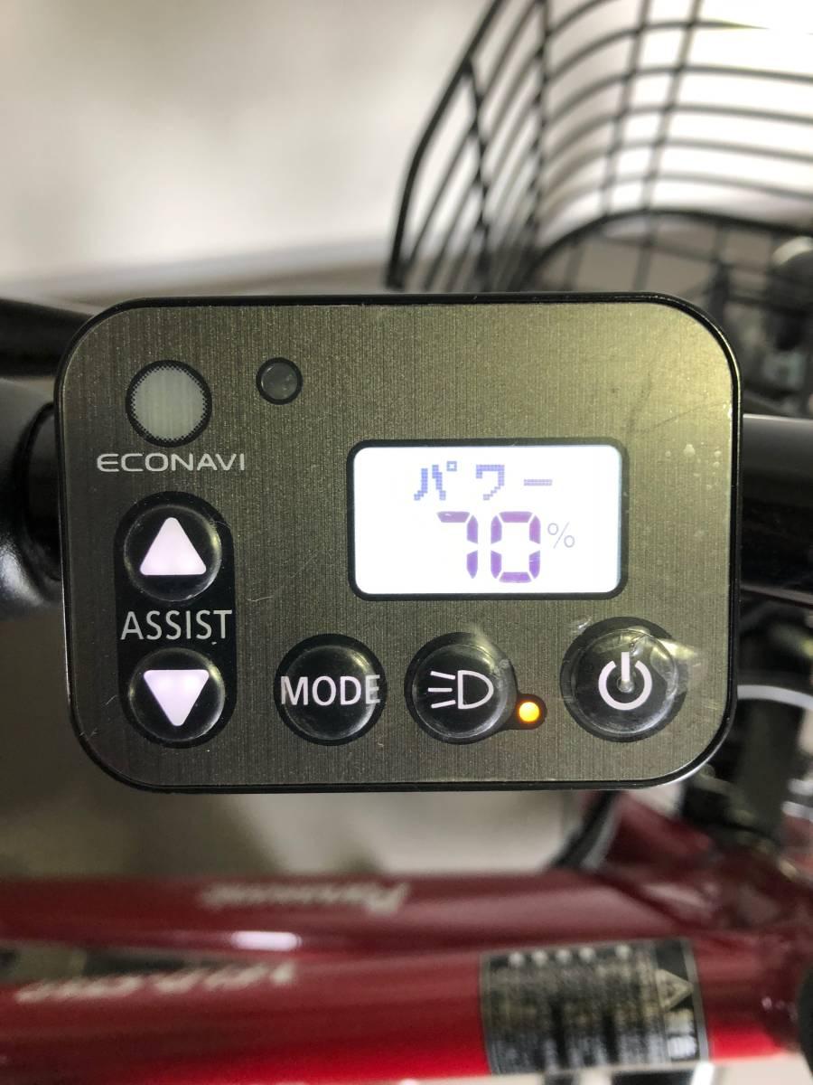 【美品・直接受渡し】電動アシスト自転車 パナソニック ベロスター BE-ELVS77_画像4