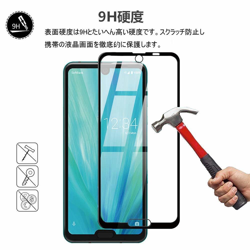 白★シャープ Aquos R3 SH-04L SHV44 808SH用3D強化ガラスフィルム 曲面 保護カバー アコース硬度9H★限定セール_画像2