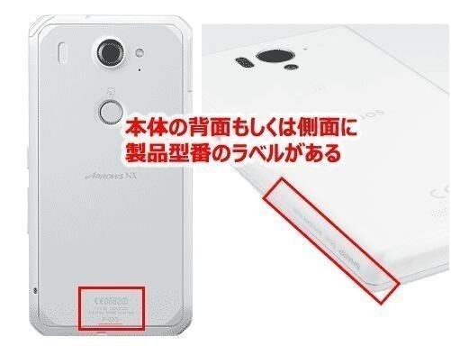 白★シャープ Aquos R3 SH-04L SHV44 808SH用3D強化ガラスフィルム 曲面 保護カバー アコース硬度9H★限定セール_画像4