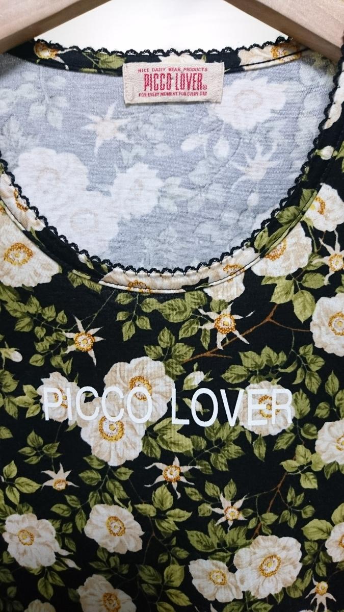 【新品】★PICCO*LOVER(ピンクハウス)★お洒落な花柄プリントのTシャツ♪サイズ/F_画像3