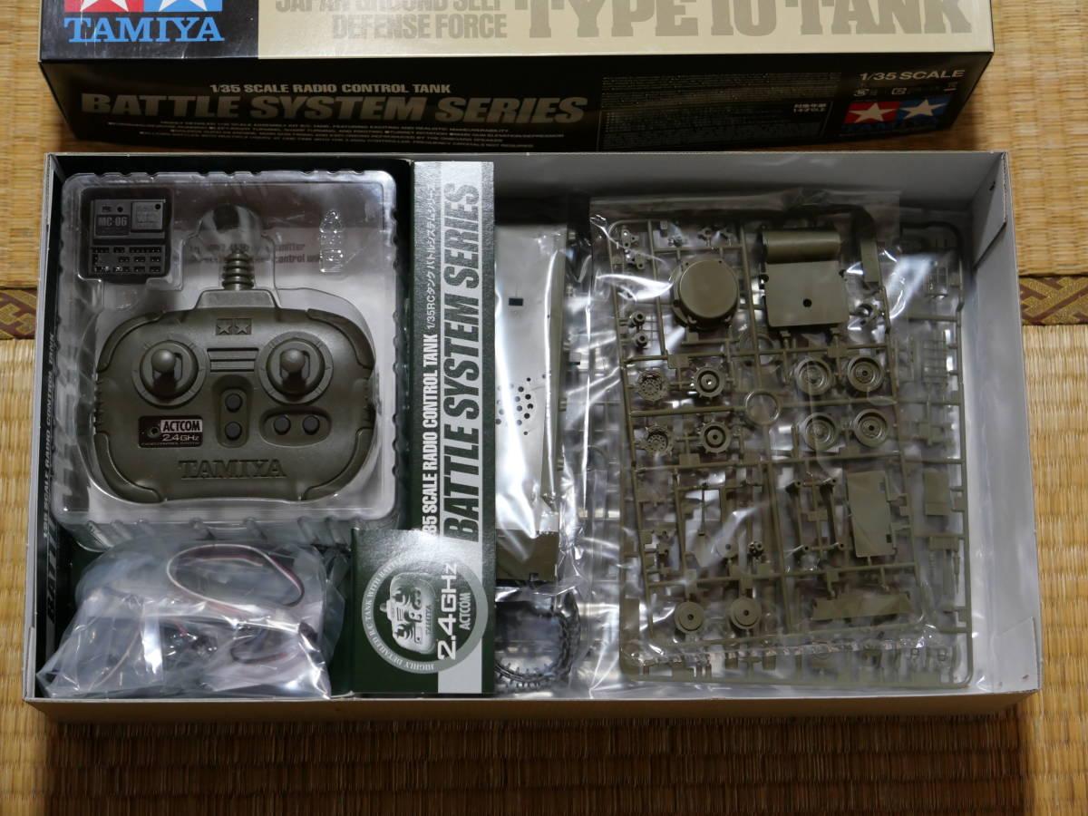 【新品】タミヤ 1/35 陸上自衛隊 10式戦車(2.4GHzプロポ付)【バトルシステムシリーズ】_画像3