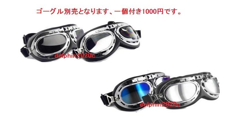 新デザイン~PU レザー ハーレーヘルメット バイク 半キャップ ジェットヘルメット ビンテージ ★ 56~61CMサイズ  ブラウン_画像6