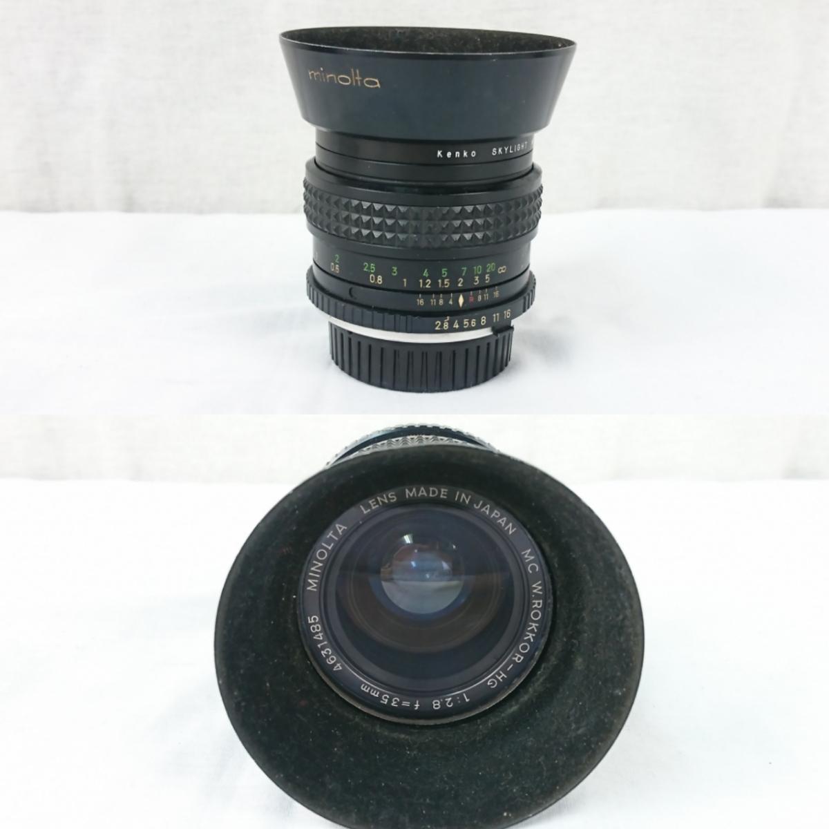 【GK-542】 名機! MINOLTA ミノルタ X-1 一眼レフ フィルムカメラ MC TELE ROKKOR-PF 1:2.8 f=135mm/ MC FISH-EYE ROKKOR-OK 1:2.8 f=16mm _画像8