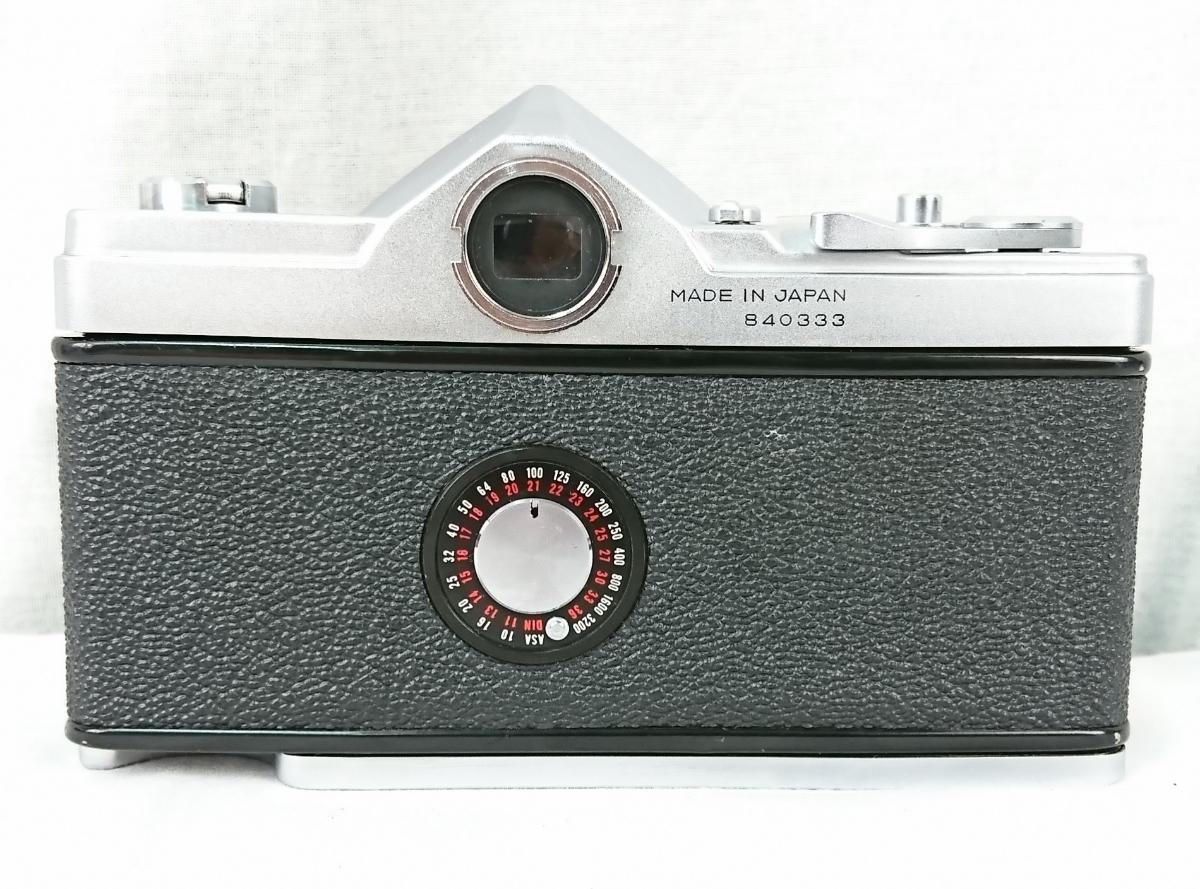【GU-354】 KONICA コニカ AUTOREX P 一眼レフ フィルムカメラ コニカオートレックス レンズ KONICA HEXANON 1:1.8 f=52mm 840333_画像4