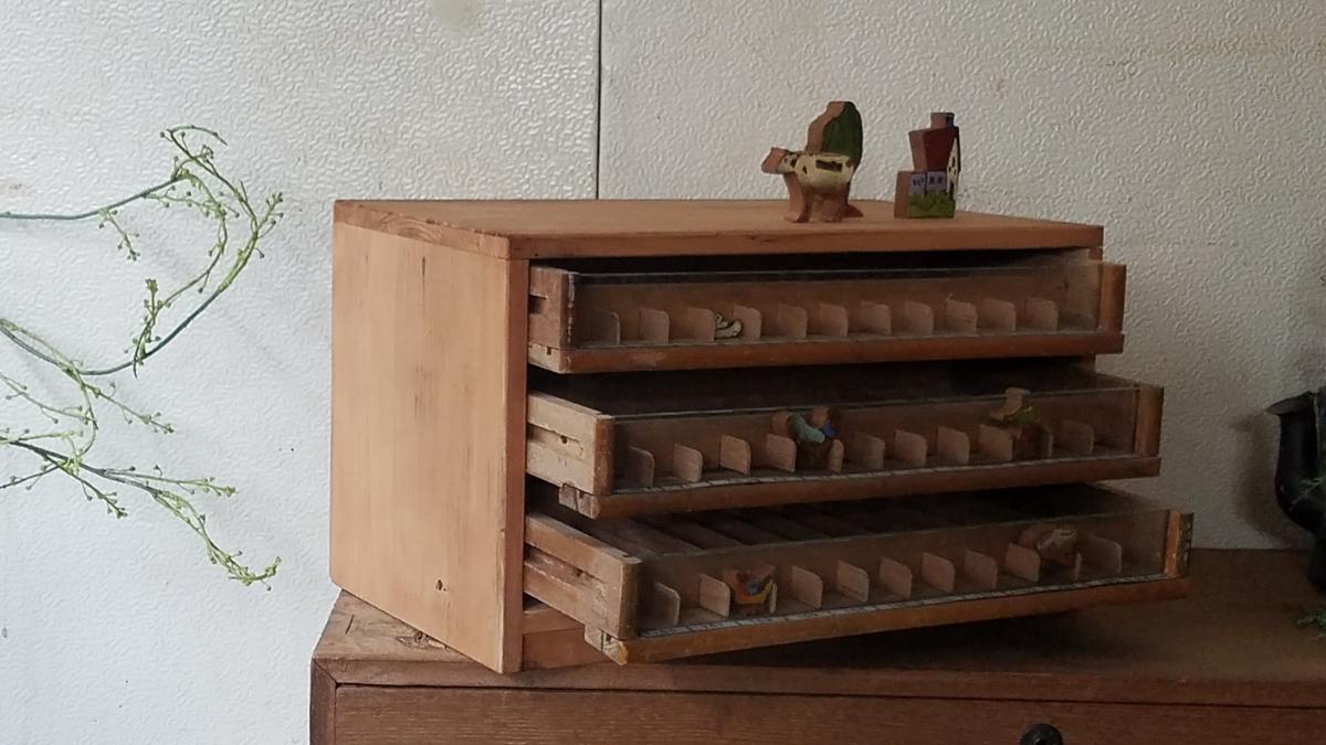 古い前面ガラス 小引き出し ショーケース ソーイングボックス 書類棚 道具箱 アンティーク 糸ケース_画像3