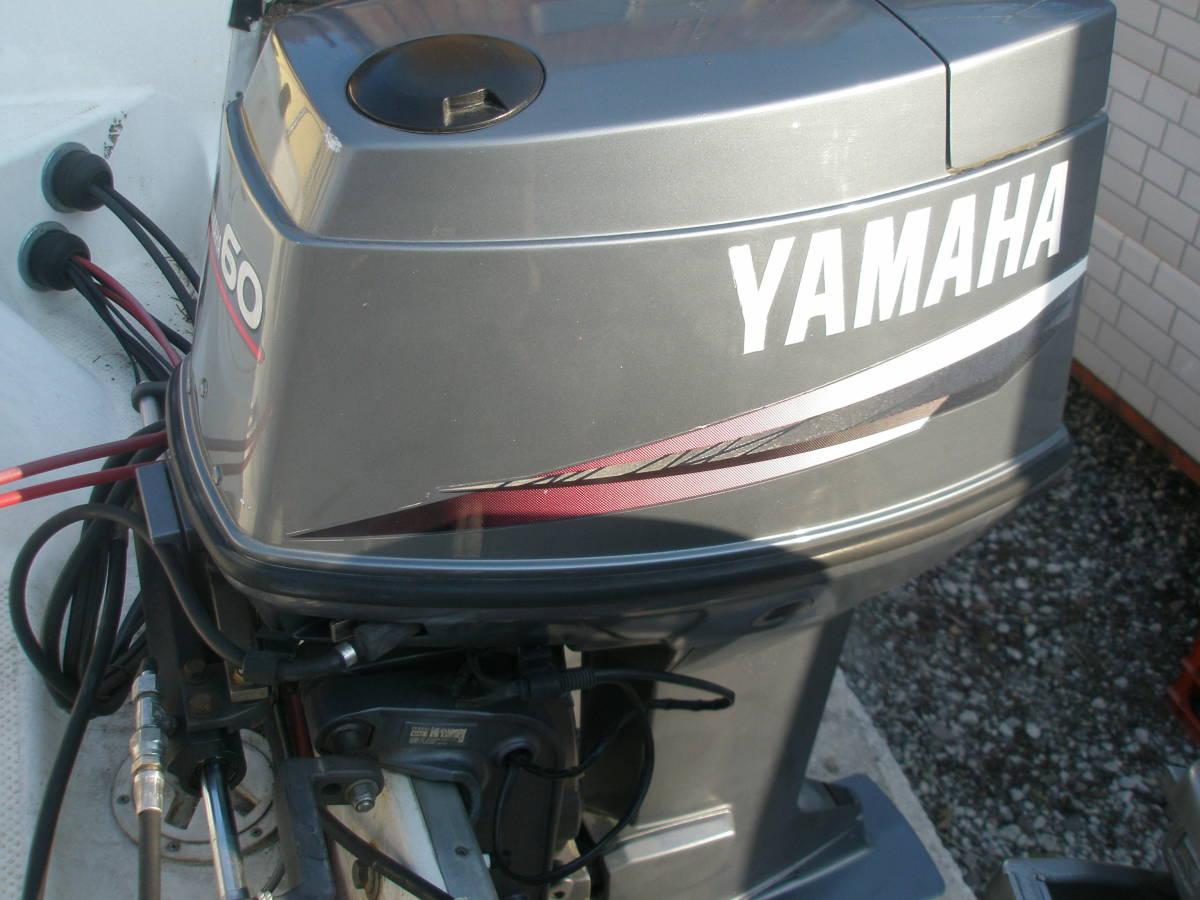 ◆YAMAHA◆ヤマハ製 6H22サイクル 60馬力(L足) 点検整備済 ◆_画像4