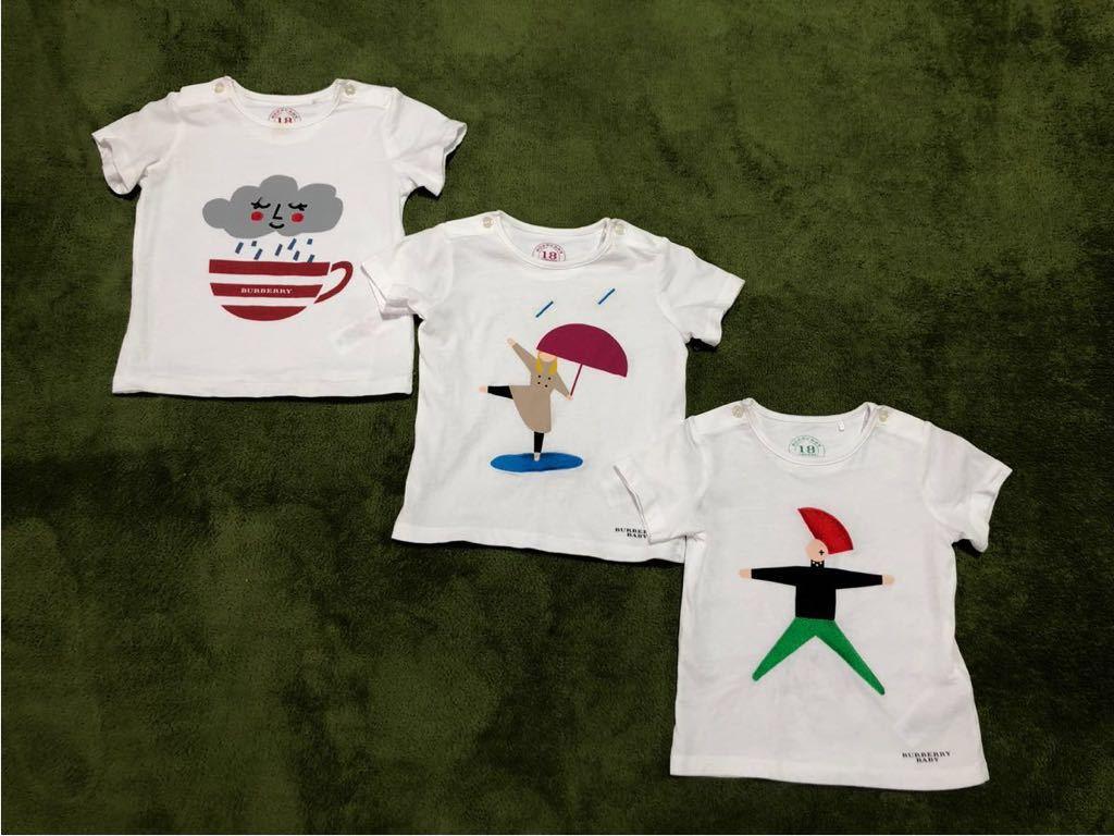 超美品 正規品 イギリス購入 バーバリー ベビー 子ども キッズ Tシャツ 3枚 福袋 ホワイト ロゴ 男女とも