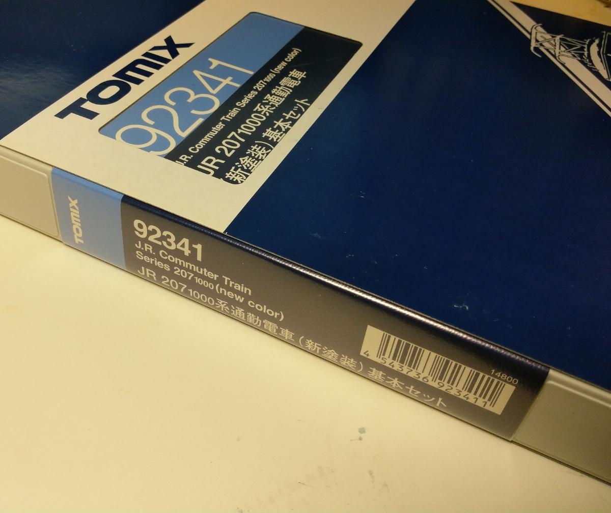 2個有●即決●新品未走行◆TOMIX 92341 207系1000番台(新塗装)4両基本セット トミックス_画像2