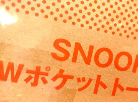 ★☆SNOOPY スヌーピー Wポケット トートバッグ◇レタスクラブ付録 未使用☆★_画像3