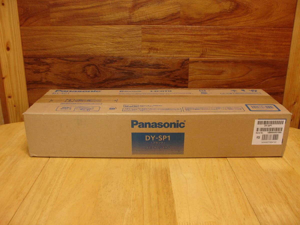 新品未開封品★Panasonic・ DY-SP1・2.1ch スピーカーシステム DIGAスピーカー★一年保証付_元箱