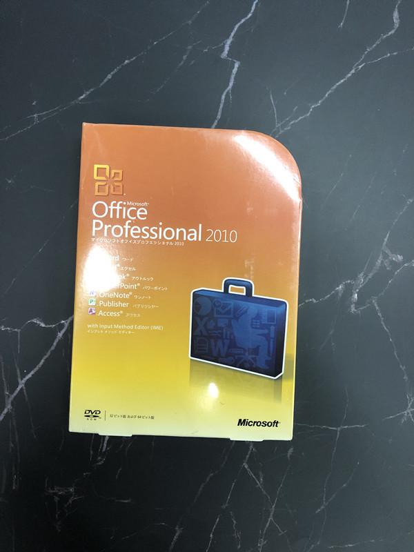 未開封 一般Microsoft Office Professional 2010 一台パソコン対応