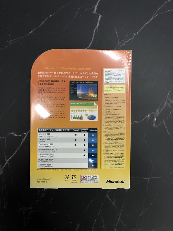 未開封 一般Microsoft Office Professional 2010 一台パソコン対応_画像2
