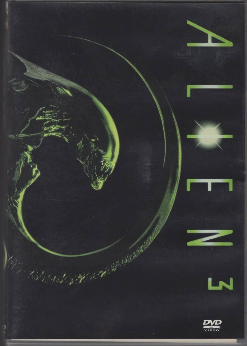 ALIEN 20th Anniversary Edition ~:エイリアン ①~④ + THE MAKING OF〝ALIEN vs.PREDATOR〟 DVD全5枚_画像5