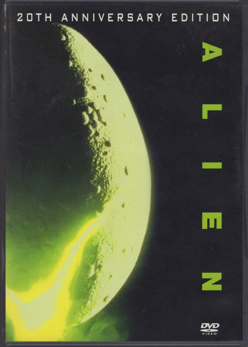 ALIEN 20th Anniversary Edition ~:エイリアン ①~④ + THE MAKING OF〝ALIEN vs.PREDATOR〟 DVD全5枚