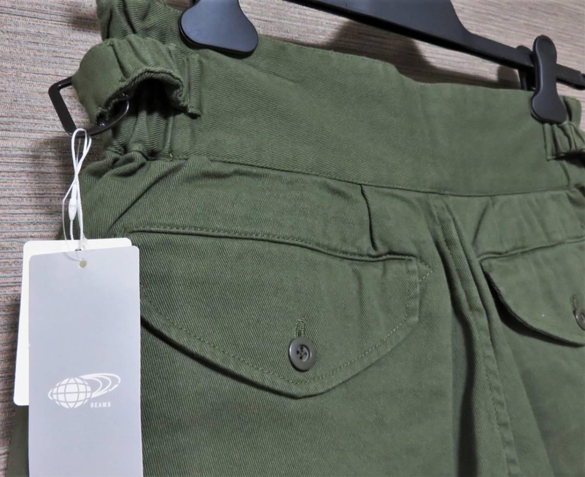 新品 BEAMS PLUS グルカ ショーツ S オリーブ ビームス プラス ショート ハーフ パンツ カーキ ミリタリー_画像5