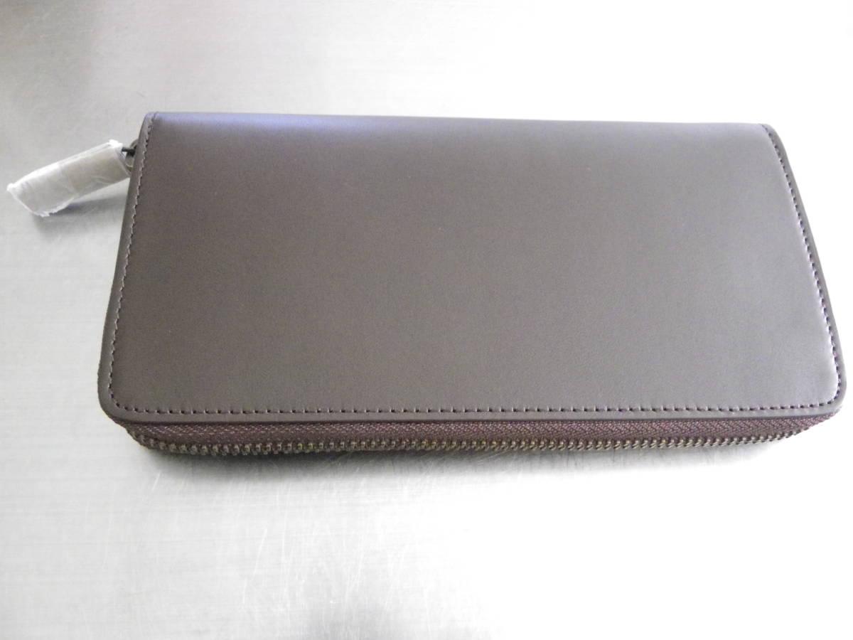 イタリア産ヌメ革ラウンドファスナー・長財布・ダークブラウン 無印良品