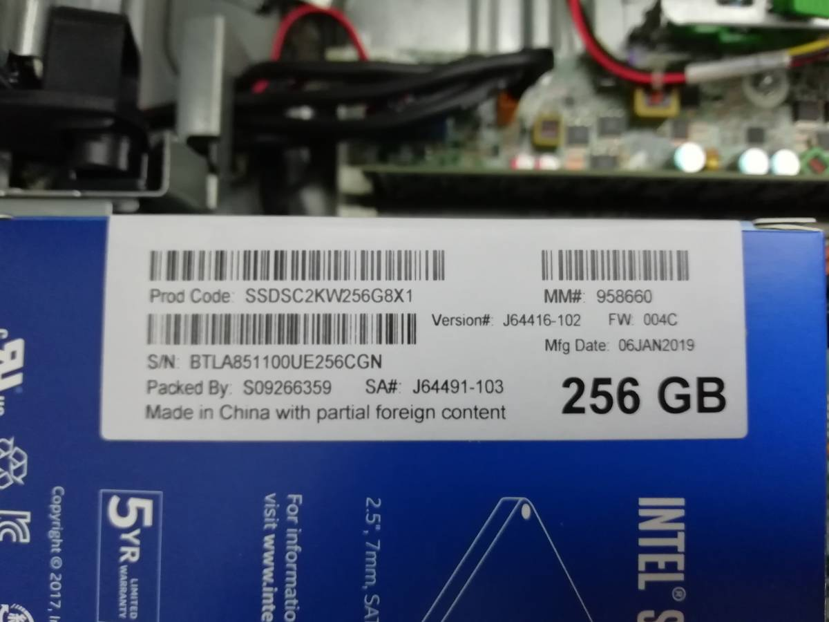 【高速PC】HP Elite 8300 Windows 10 Pro SSD換装【Intel AMT対応】_画像5