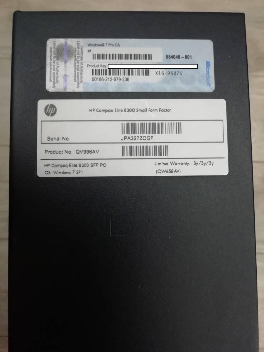 【高速PC】HP Elite 8300 Windows 10 Pro SSD換装【Intel AMT対応】_画像2