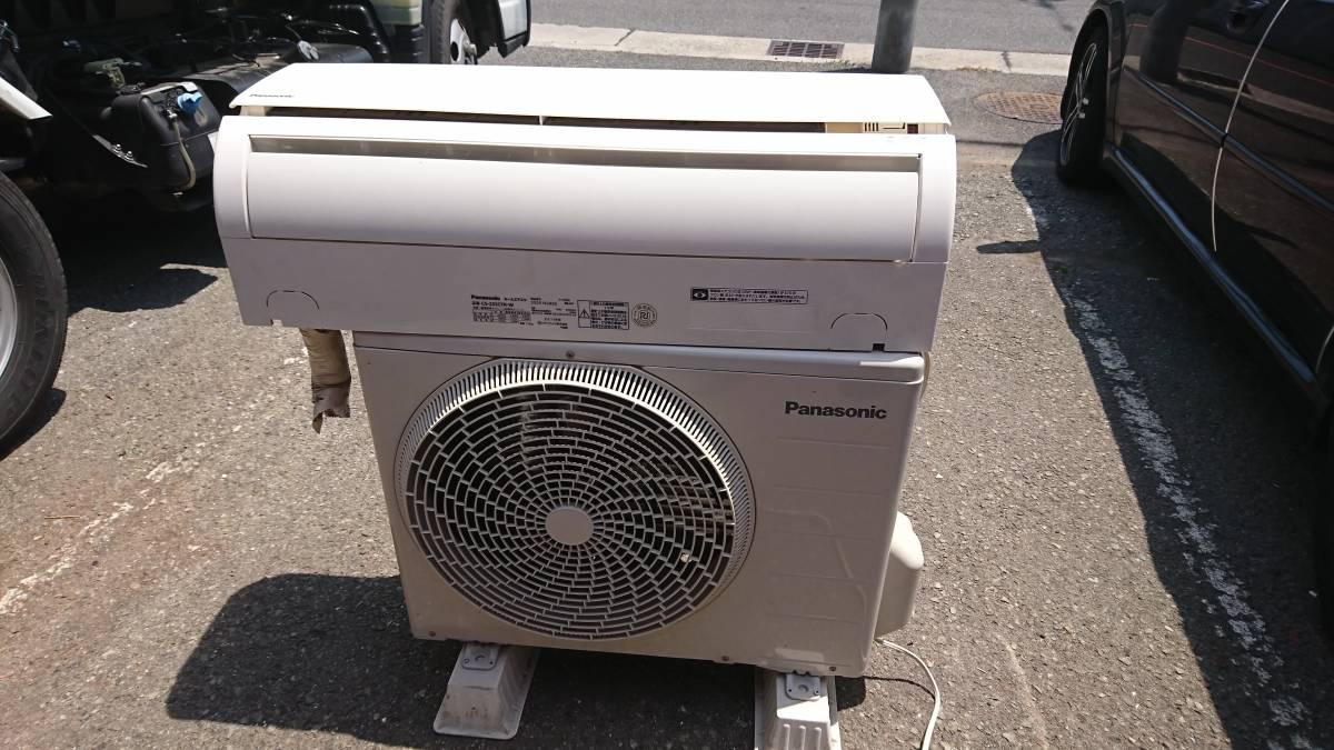 Panasonic パナソニック ~8畳 インバーター冷暖房除湿タイプ ルームエアコン CS-225CFR 2015年製 美品 引き取り歓迎