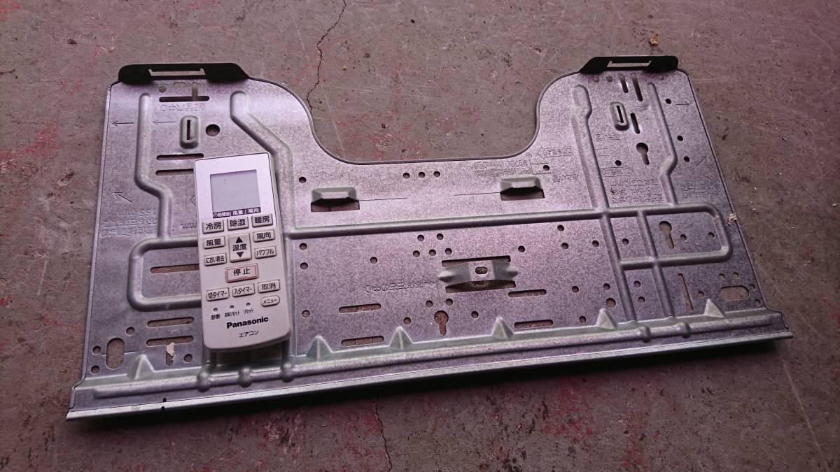 Panasonic パナソニック ~8畳 インバーター冷暖房除湿タイプ ルームエアコン CS-225CFR 2015年製 美品 引き取り歓迎_画像5