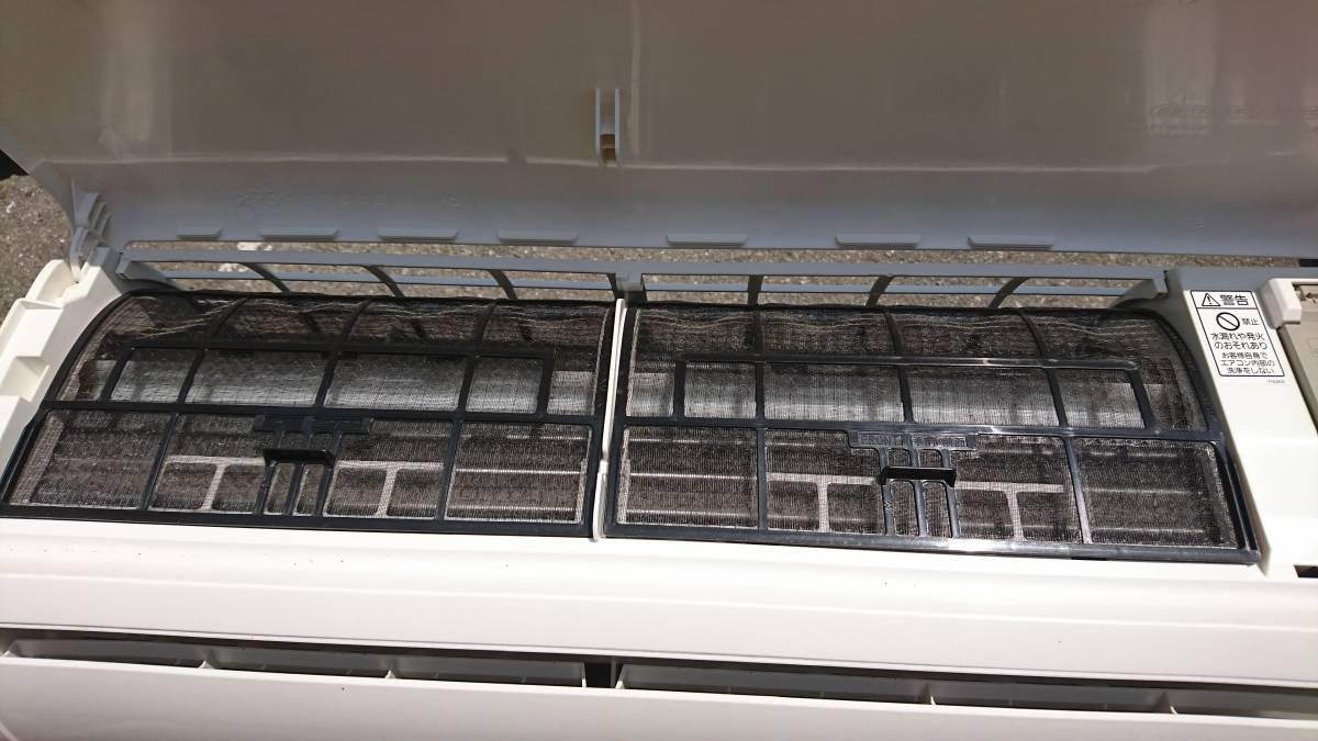 Panasonic パナソニック ~8畳 インバーター冷暖房除湿タイプ ルームエアコン CS-225CFR 2015年製 美品 引き取り歓迎_画像2