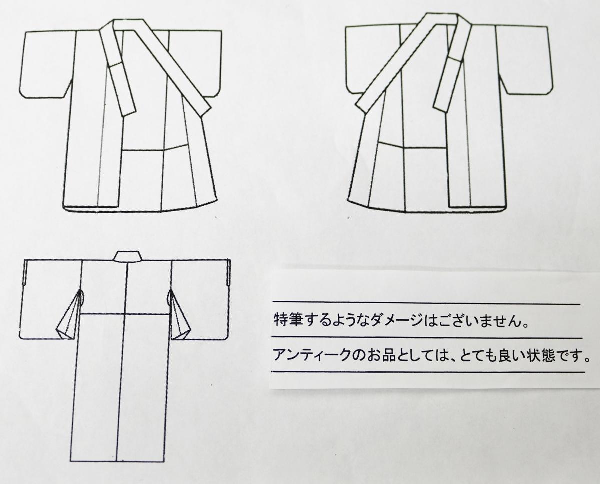 Y052306★アンティーク レトロモダン 単衣銘仙キモノ アーティーモダン 155/62㎝_画像8
