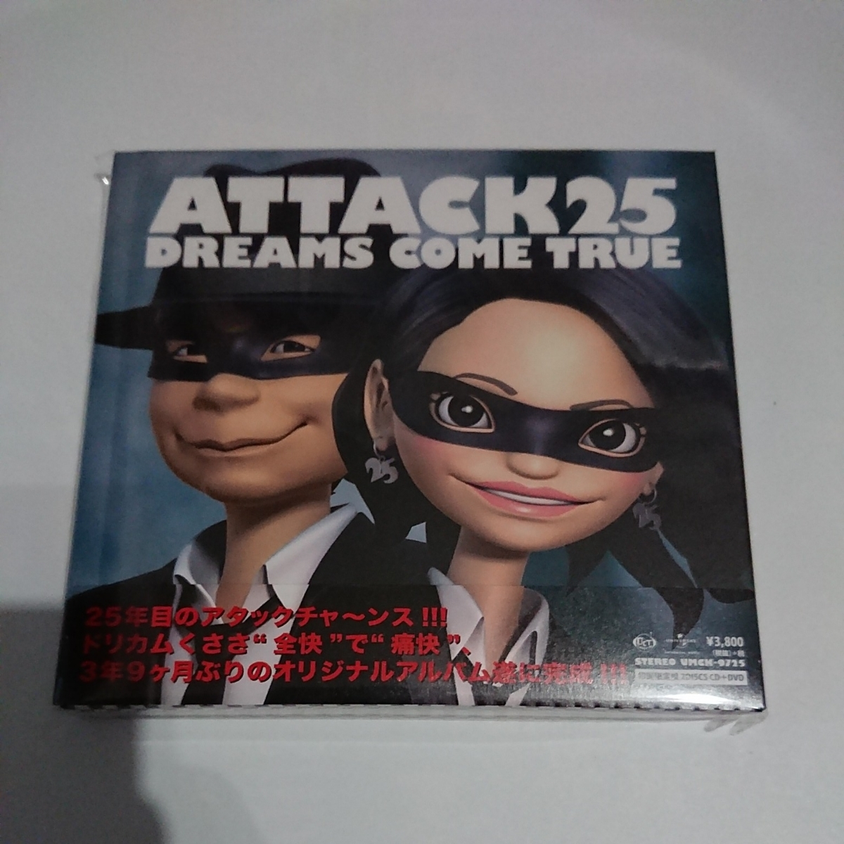 新品 DREAMS COME TRUE 「ATTACK 25」 初回限定盤 ドリカム