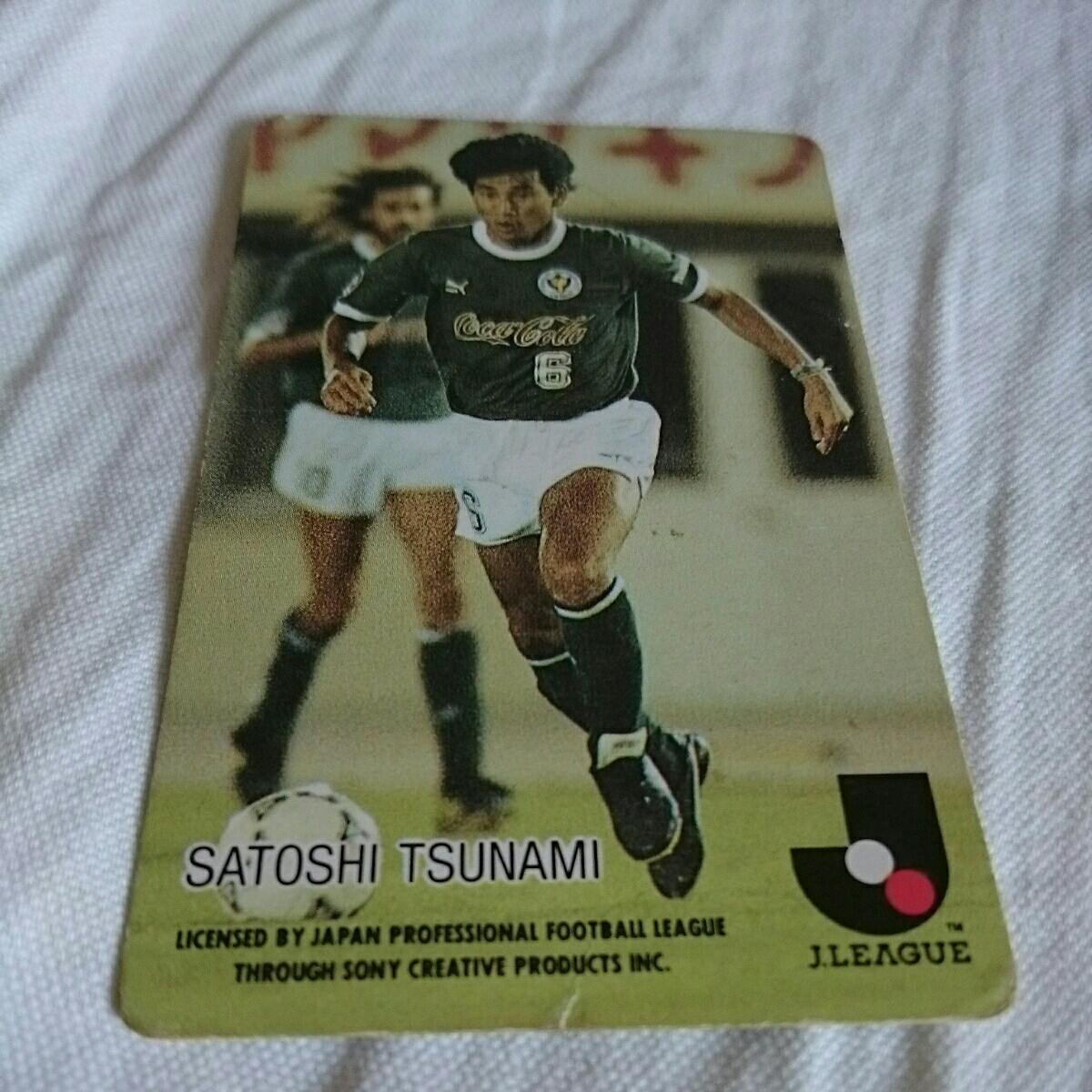 カルビーサッカーJリーグチップスカード94都並敏史ヴェルディ川崎1993多数出品同封可能_画像1