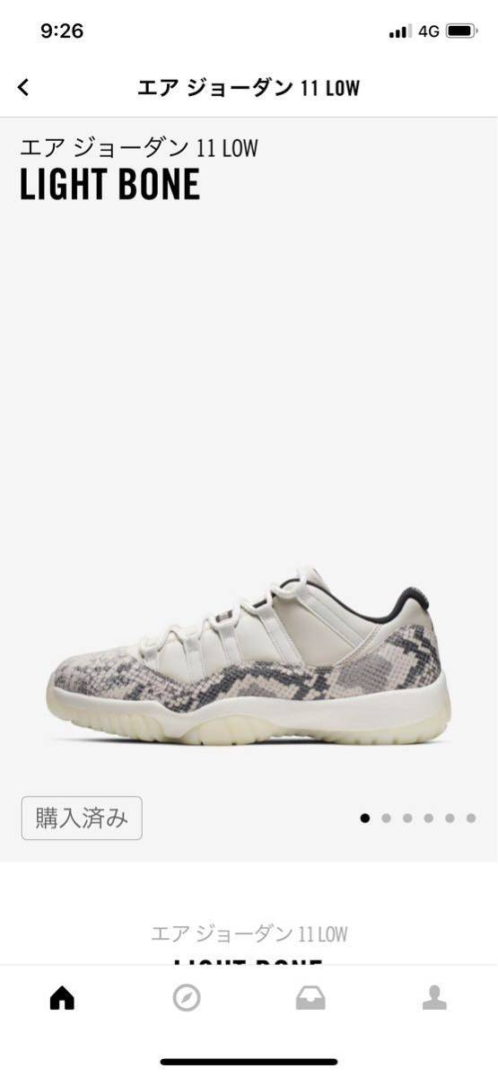 Air Jordan 11 Light Bone_画像3
