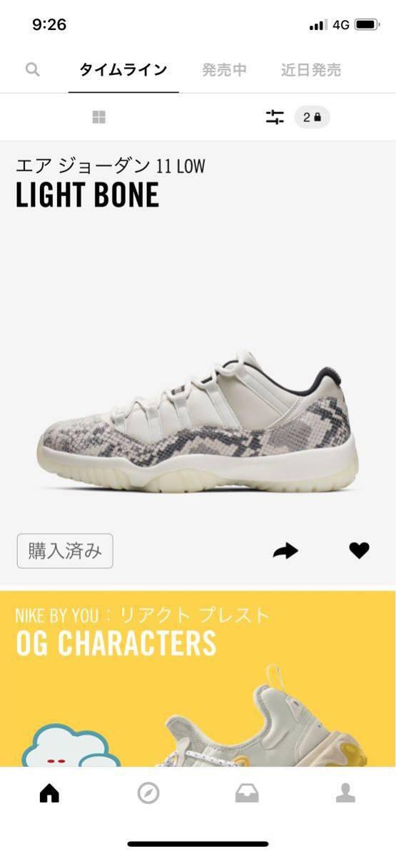 Air Jordan 11 Light Bone_画像2