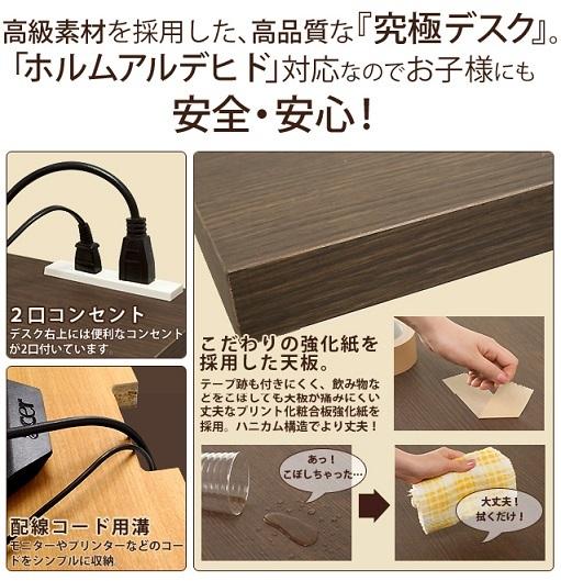 パソコンデスク幅180cmロータイプ ナチュラル色/PCデスク/机/つくえ_画像3