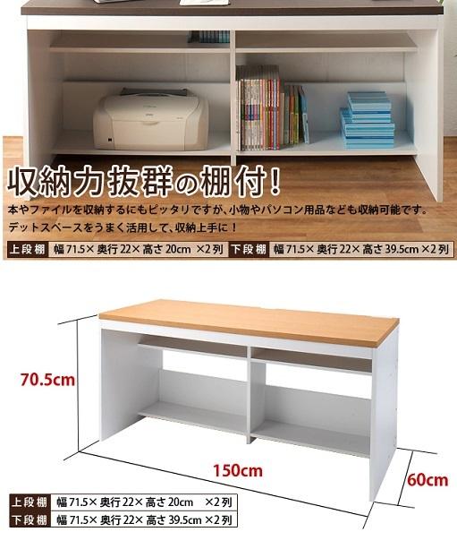 パソコンデスク幅150cmハイタイプ ブラウン色/PCデスク/机/つくえ_画像2