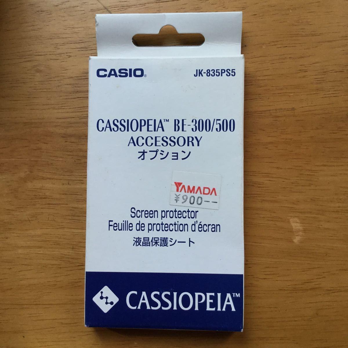 ★★★ カシオ ラジェンダ (BE-500) ★★★_画像5