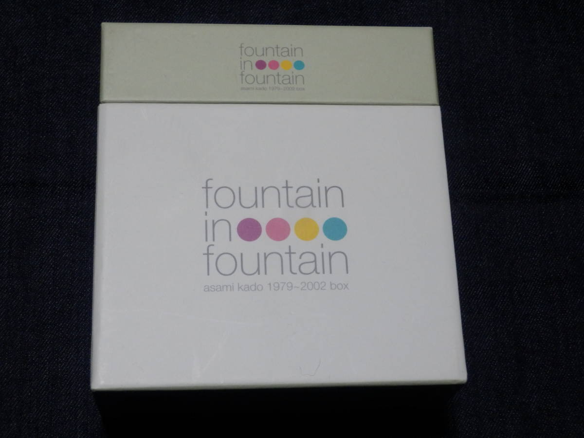 門あさ美 5CD+DVD+本2冊 BOX 「fountain in fountain asami kado 1979~2002 box」 SIMULATION シミュレーション_画像1
