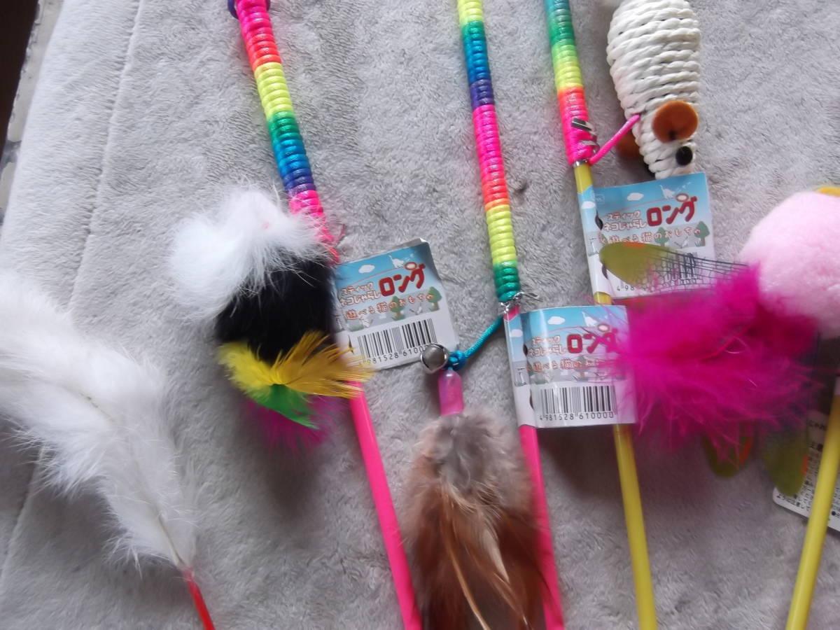 ●喜ぶこと間違いない!!猫のおもちゃ 色々詰め合わせ21点_画像2