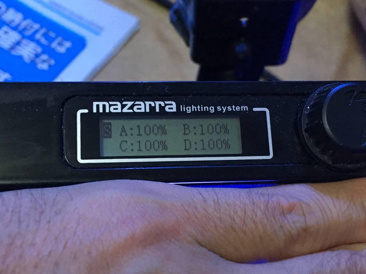 maxspectマザラP フルスペLED中古_画像4