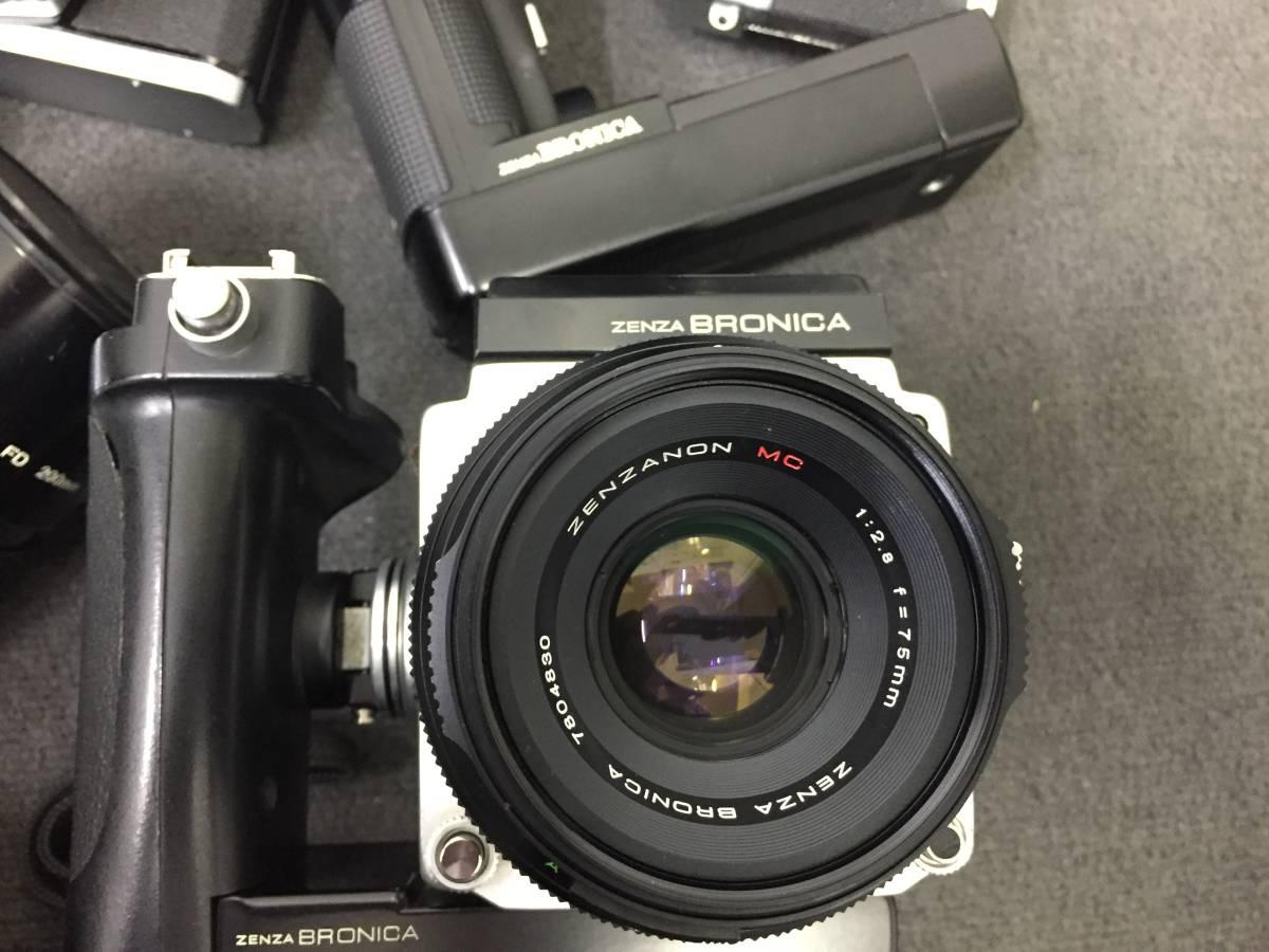 16778‐2-17935 カメラ ZENZA BRONICA Canon Nikon ボディ レンズ 他 大量おまとめ ジャンク品_画像8