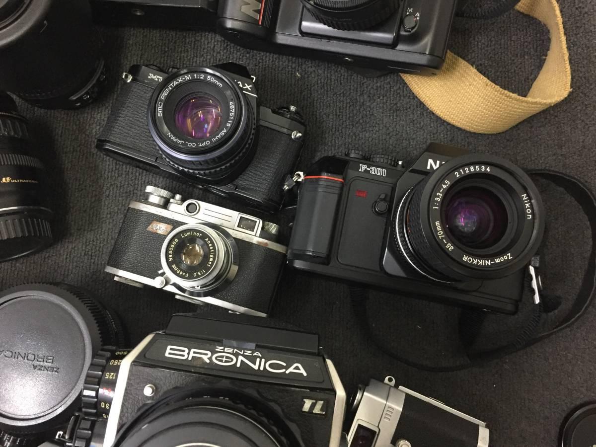 16778‐2-17935 カメラ ZENZA BRONICA Canon Nikon ボディ レンズ 他 大量おまとめ ジャンク品_画像4