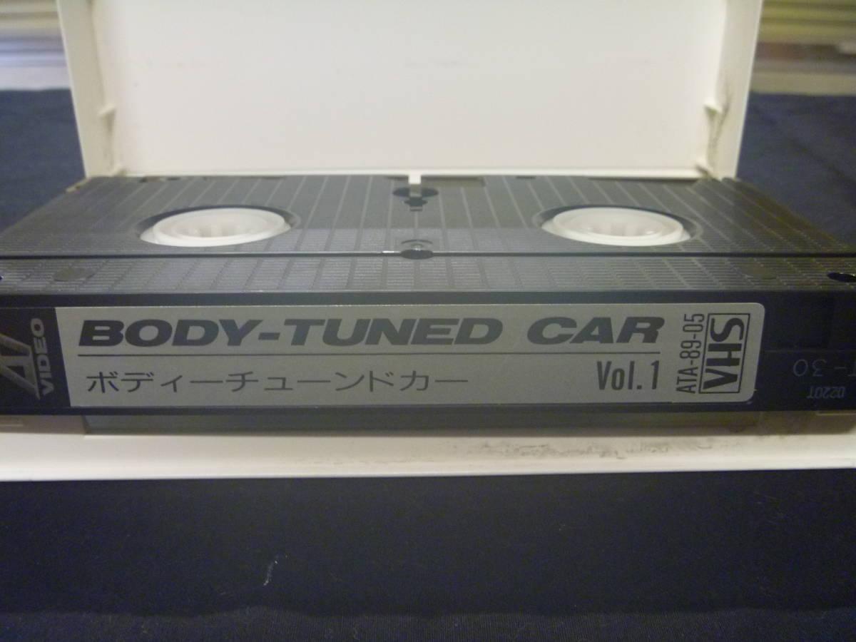 ◆ BODY TUNED CAR ◆ ボディー チューンド カー ◆ レパード ソアラ クレスタ セリカ スカイライン フェアレディZ セドリック 当時物!_画像5