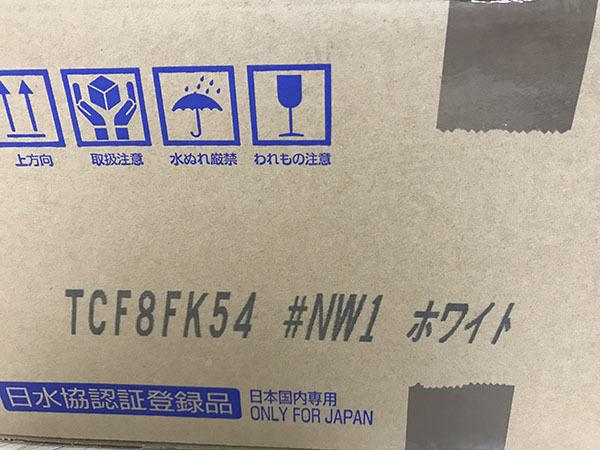 TOTO ウォシュレット Kシリーズ TCF8FK54 #NW1 ホワイト 2018年製 美品