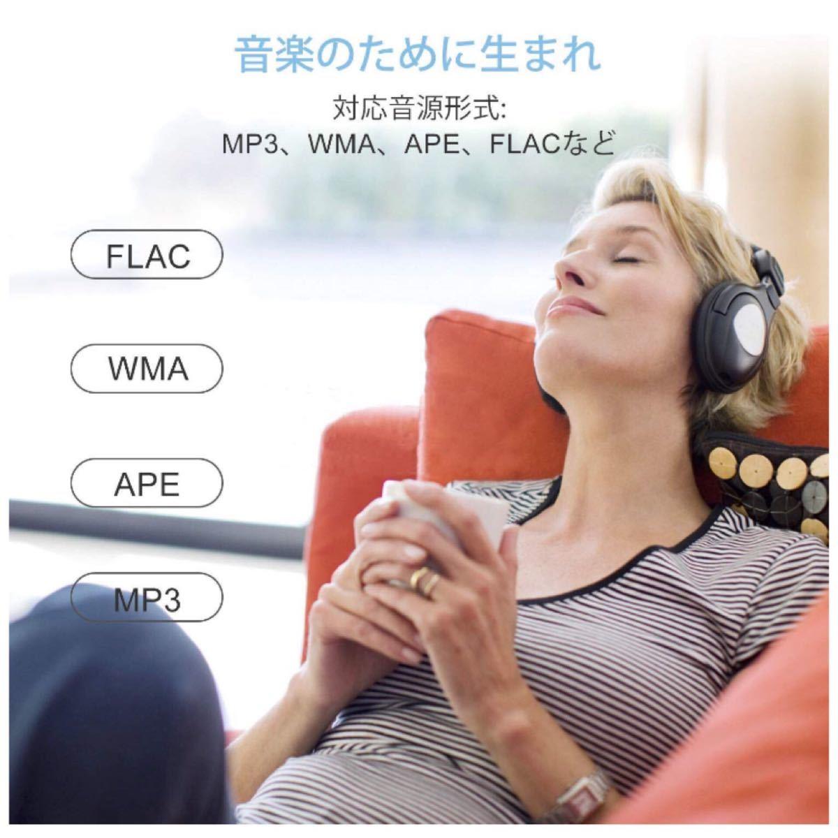 Bluetooth4.0対応 デジタルオーディオプレーヤー 超高音質 mp3プレーヤー _画像3